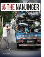 TheNanjinger-Volume3-Issue3-Dec2012
