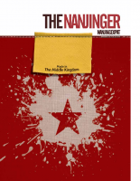 TheNanjinger-Volume4-Issue2-Nov2013