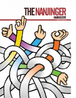 TheNanjinger-Volume4-Issue5-Mar2014