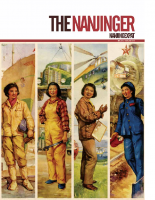TheNanjinger-Volume4-Issue7-May2014