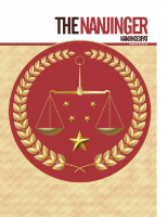 TheNanjinger-Volume5-Issue1-Oct2014