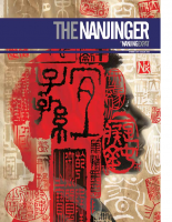 TheNanjinger-Volume6-Issue2-Nov2015