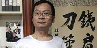 Journalist Sun Lin