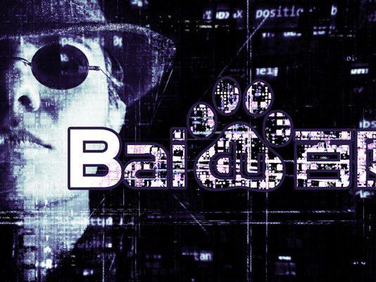 Nanjing Withdraws Baidu Lawsuit