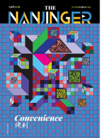 TheNanjinger-Volume8-Issue6-Apr2018