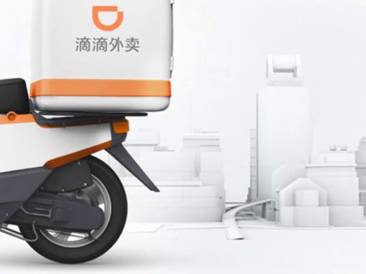 Didi Food Delivery