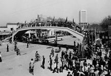 Nanjing Huaihai Lu Bridge