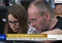 nanjing elite cybersecurity