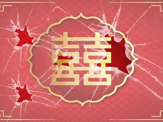 jiangsu divorce test
