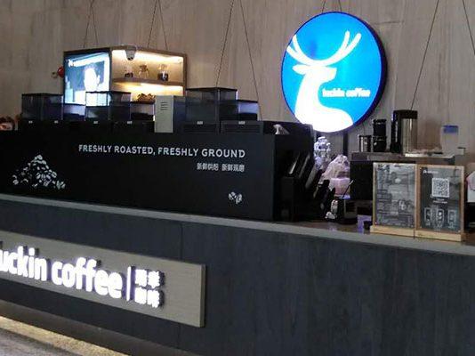 luckin digital coffee