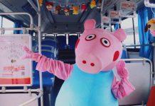 Peppa Pig Nanjing