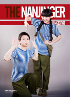 TheNanjinger-Volume3-Issue1-Oct2012