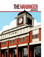 TheNanjinger-Volume3-Issue6-Apr2013