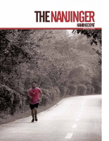 TheNanjinger-Volume4-Issue9-Aug2014