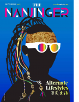 TheNanjinger-Volume7-Issue10-Sep2017