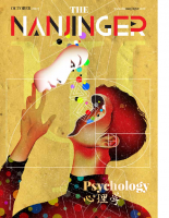 TheNanjinger-Volume8-Issue1-Oct2017