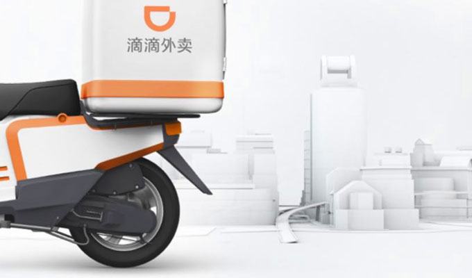 Didi Foodie Delivery