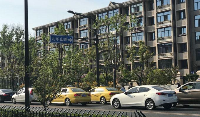 Renovation on Beijing Dong Lu