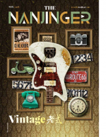 TheNanjinger-Volume8-Issue7-May2018