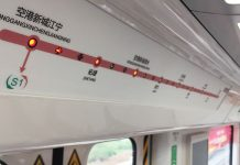 nanjing metro line s7
