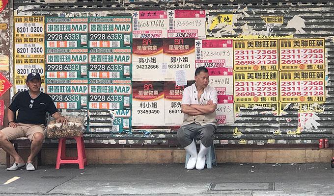 Hong Kong Walled City