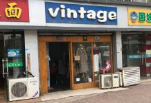 vintage clothes shop in Nanjing