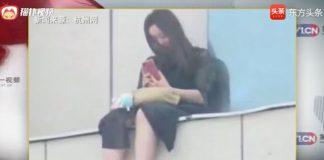 jeering suicide girl