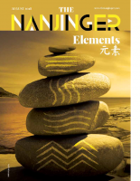 TheNanjinger-Volume8-Issue9-Aug2018