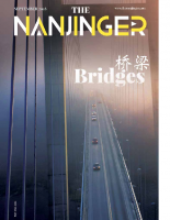 TheNanjinger-Volume8-Issue10-Sep2018