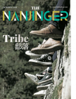 TheNanjinger-Volume9-Issue1-Oct2018
