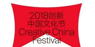 Creative China Festiv al