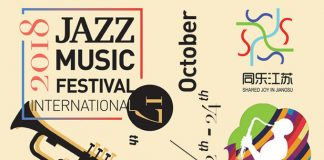 International Jazz