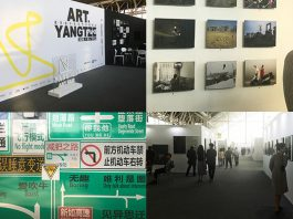 Yangtze Nanjing Contemporary Art Fair