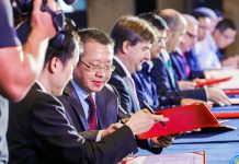 Nanjing Innovation Conference