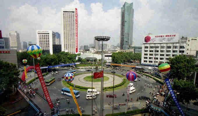 Nanjing Xinjiekou
