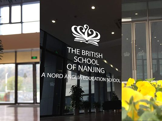 British School of Nanjing