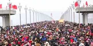 Nanjing Yangtze River Bridge Reopening