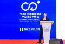 Sino-German Intelligent Manufacturing Summit