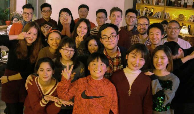 Nanjing language exchange
