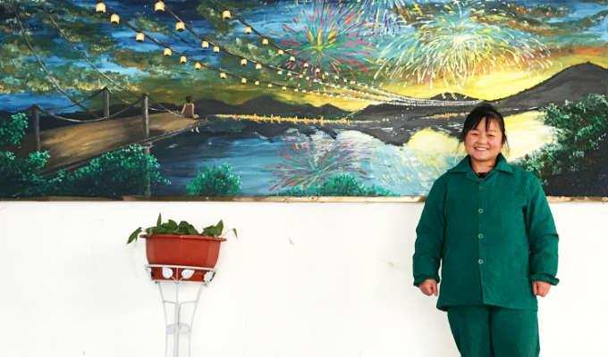 Nanjing University cleaner painter