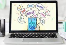 Rainbow Flatulence, or How Online Millennials Talk to Each Other
