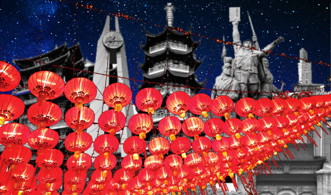 Top Tips for Taking in Nanjing's Traditional Lantern Festival