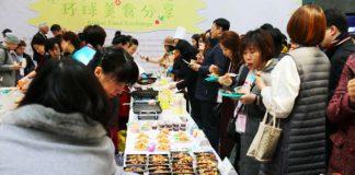 Global Food; Global Women! 200+ Pack International Food Exchange