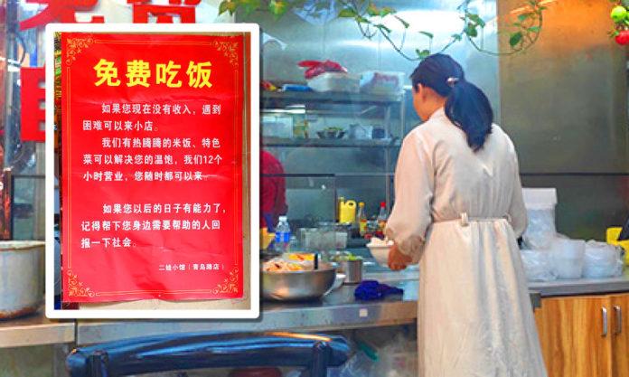 The Nanjinger - Giving Back;
